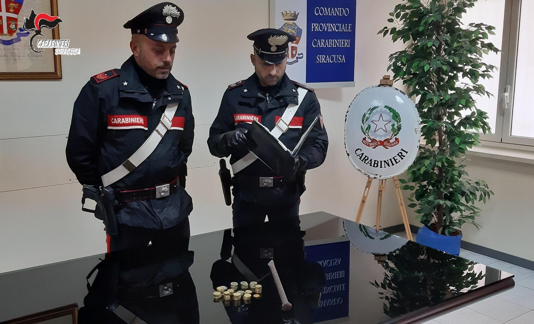 I carabinieri sventano un furto all'ospedale